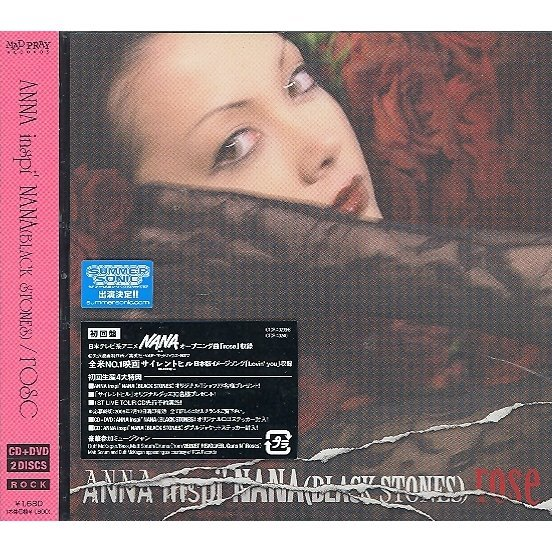Rose [CD+DVD]