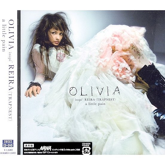 A little Pain [CD+DVD]
