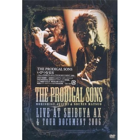 The Prodigal Sons - Live & Documents