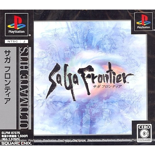 SaGa Frontier (Ultimate Hits)