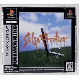 SaGa Frontier 2 (Ultimate Hits)