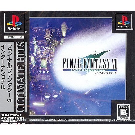 Final Fantasy VII International (Ultimate Hits)
