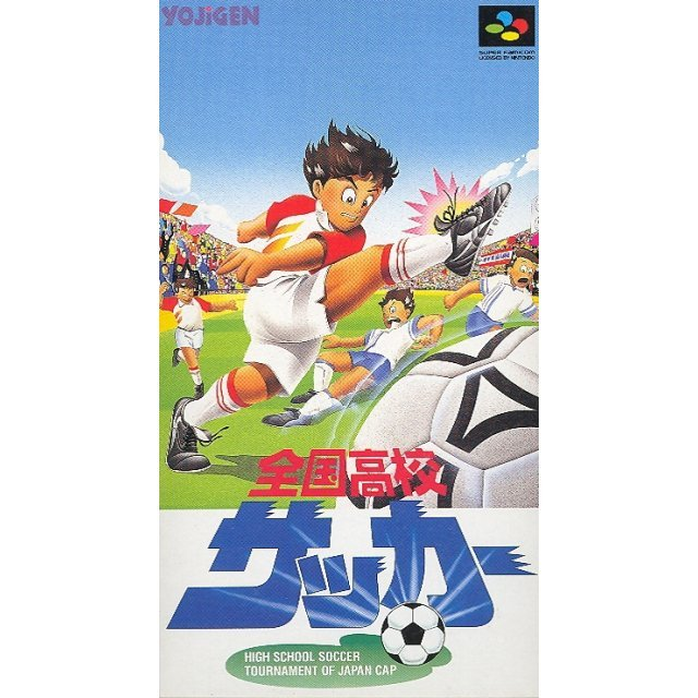 Zenkoku Koukou Soccer Senshuken: High School Soccer Tournament of Japan Cap