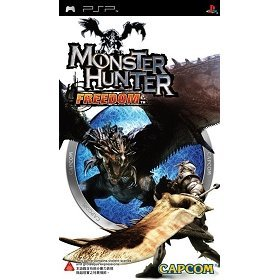 Monster Hunter Freedom (w/ Chinese Hintbook)