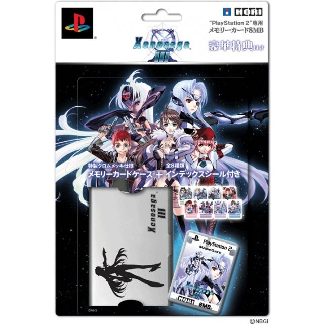 Xenosaga Episode III: Also sprach Zarathustra Memory Card 8MB