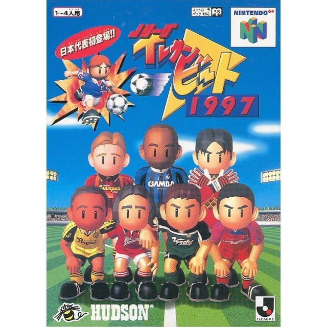 J League Eleven Beat 1997
