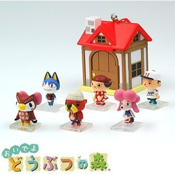 Animal Crossing Miniature House Keychain Gashapon