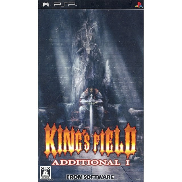 King's Field Additional I