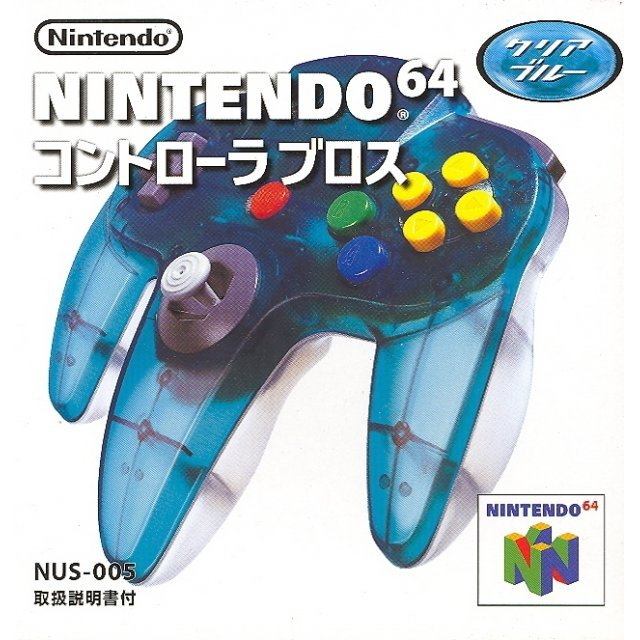 Nintendo 64 Joypad (Clear Blue)