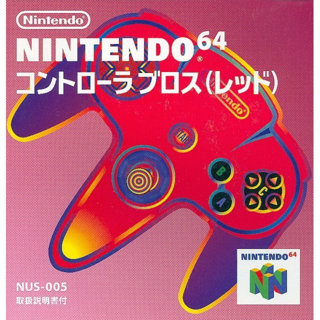 Nintendo 64 Joypad (Red)