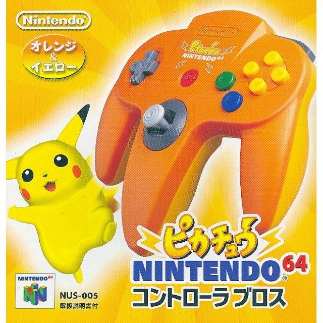 Nintendo 64 Joypad (Pikachu Orange & Yellow)