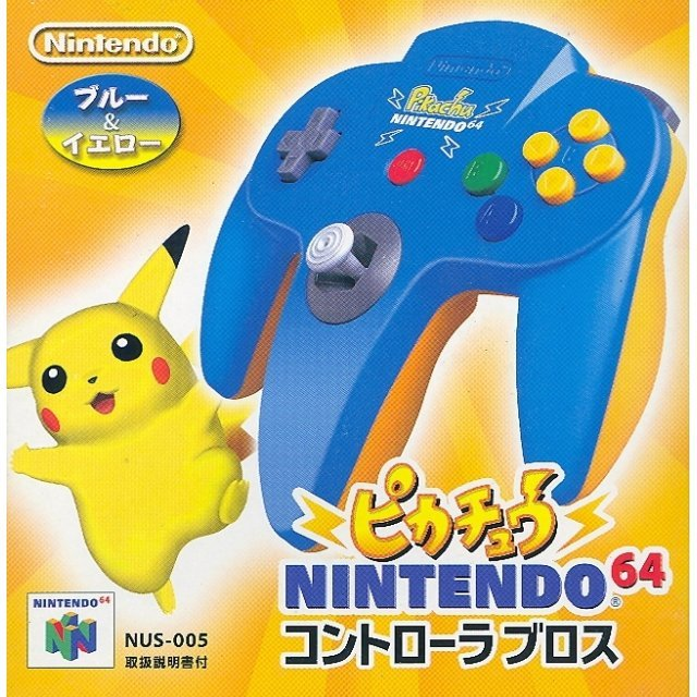 Nintendo 64 Joypad (Pikachu Blue & Yellow)