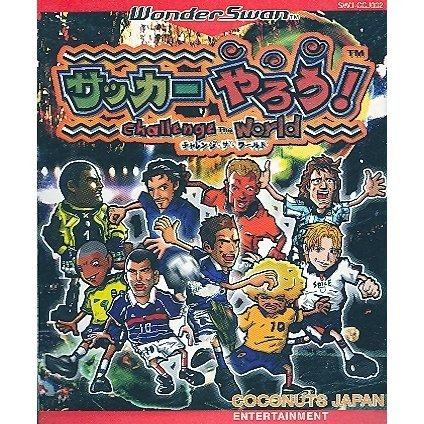 Soccer Yarou!: Challenge the World