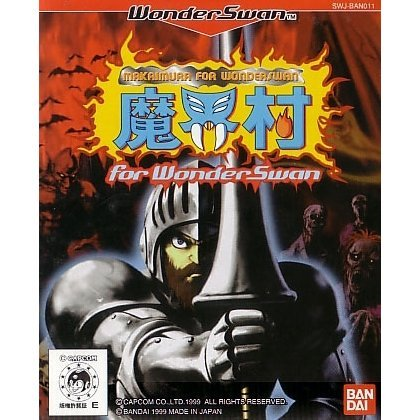 Makaimura for WonderSwan