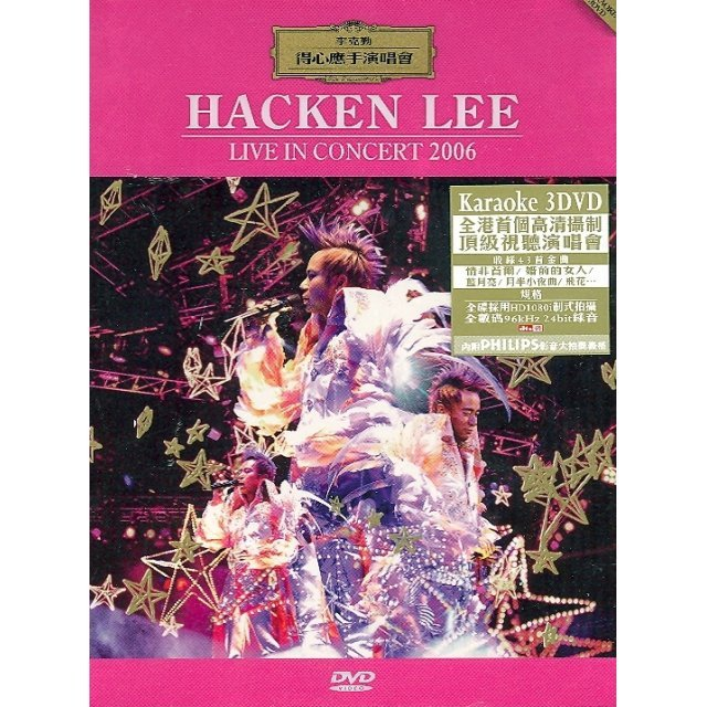 Hacken Lee Live In Concert 2006 [3DVD Karaoke Edition]