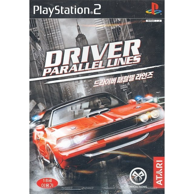 Driver: Parallel Lines