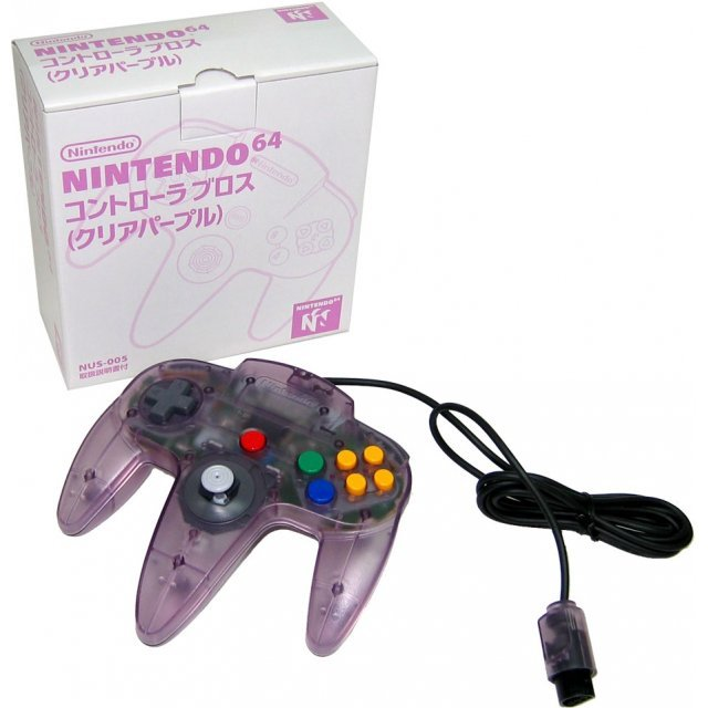 Nintendo 64 Joypad (Clear Purple)