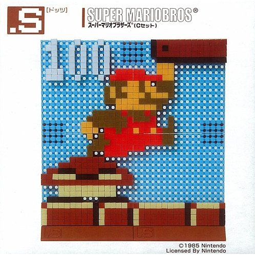 Dot-S Puzzle: Super Mario Bros (Type C)