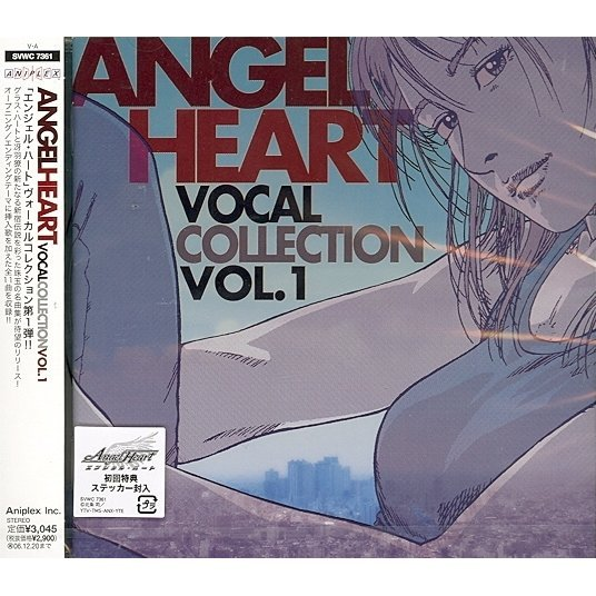 Angel Heart Vocal Collection Vol.1