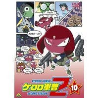 Keroro Gunso 2nd Season Vol.10