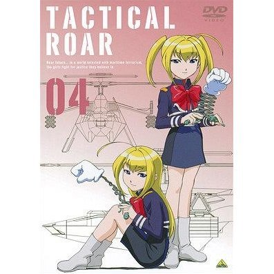 Tactical Roar 4
