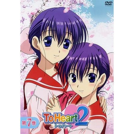 To Heart 2 Vol.7
