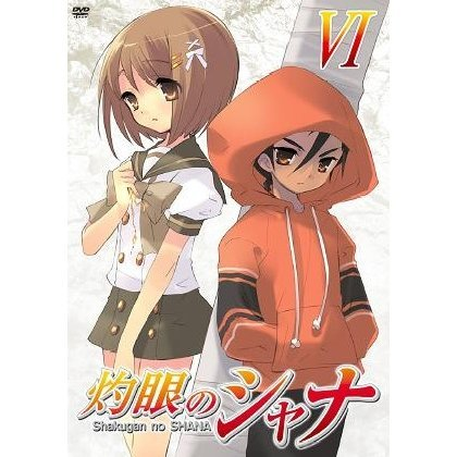 Shakugan No Shana 6 [Limited Edition]