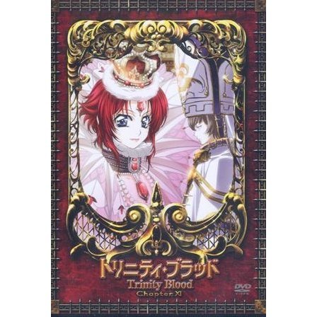 Trinity Blood Chapter.11