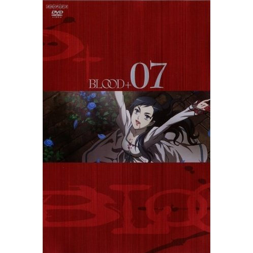 Blood+ Vol.7 [Limited Edition]
