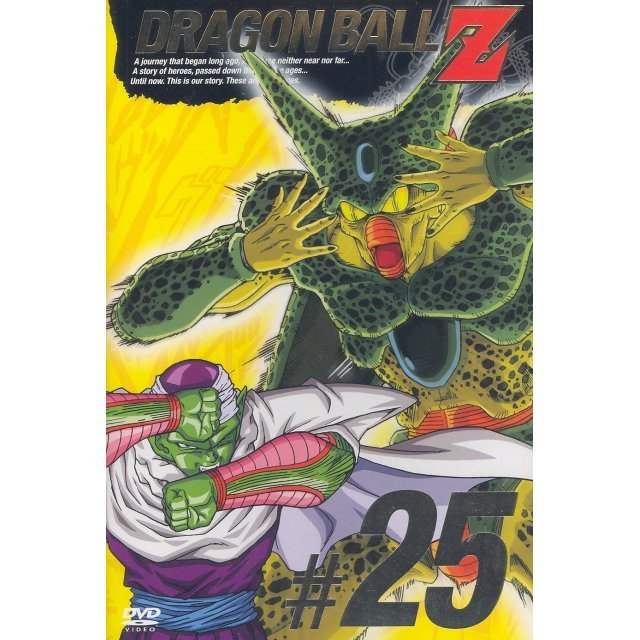 Dragon Ball Z Vol.25