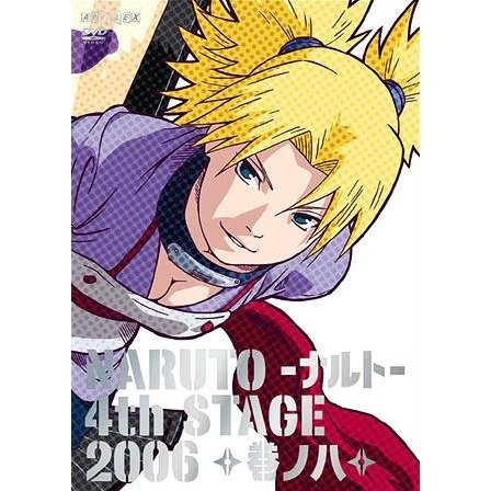 Naruto 4th Stage Vol.8
