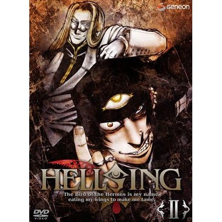 Hellsing II [Limited Edition]
