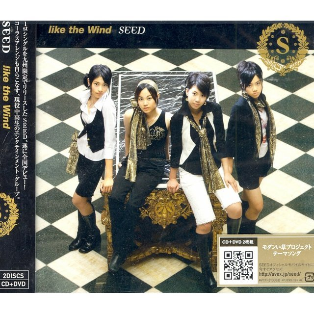 Like The Wind [CD+DVD]