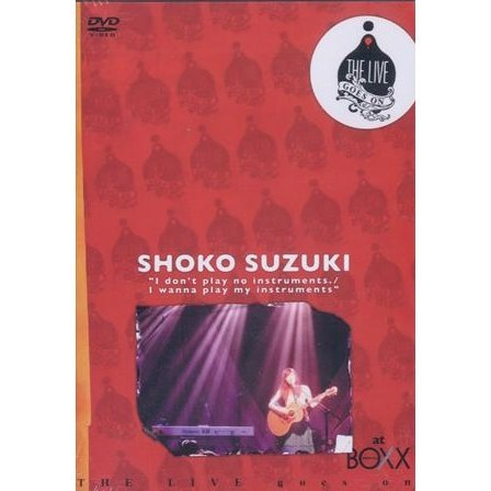 The Live Goes On Series Shoko Suzuki / I don't play No instruments / I wanna play My instruments