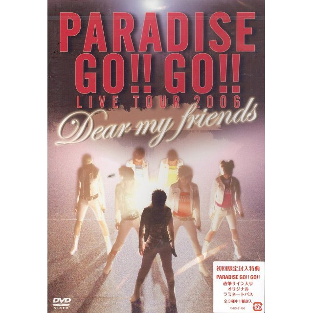Paradise Go!!Go!! Live Tour 2006 - Dear My Friends