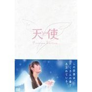 Tenshi Premium Edition [Limited Edition]