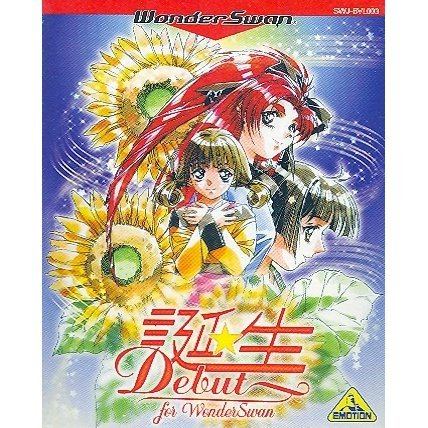 Tanjou: Debut for WonderSwan