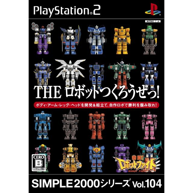 Simple 2000 Series Vol. 104: The Violent Robot Fight