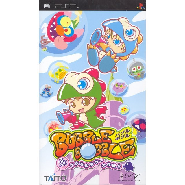Bubble Bobble: Magical Tower Daisakusen