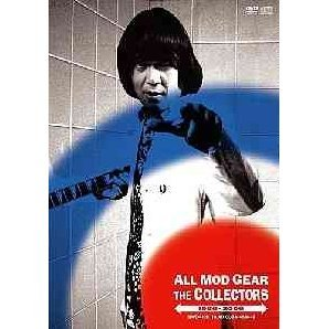 All Mod Gear Box [Limited Edition]
