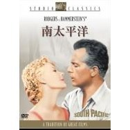 South Pacific [Limited Edition]