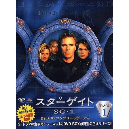 Stargate SG-1 Season 1 DVD The Complete Box