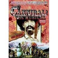 Cannibal! The Musical Special Edition