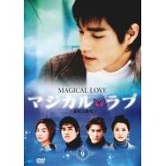 Magical Love Vol.9