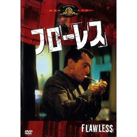Flawless [Limited Pressing]
