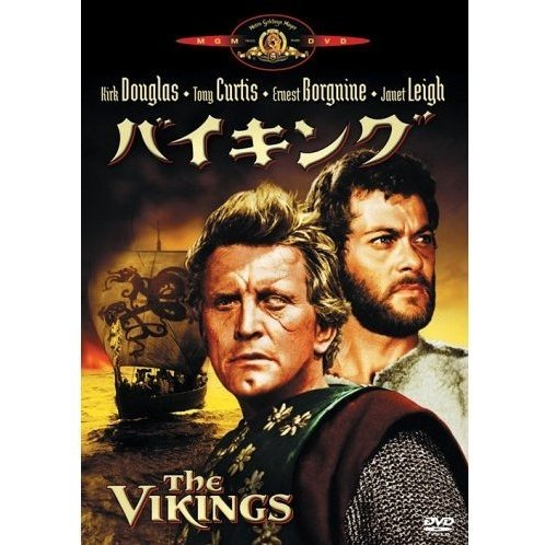 The Vikings [Limited Pressing]