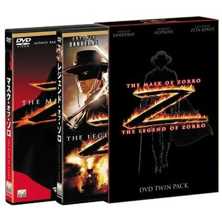 The Mask Of Zorro Collector's Edition & The Legend Of Zorro Collector's Edition-Twin Pack [Limited Edition]