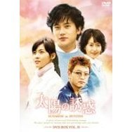 Sunshine Hunting DVD Box 2