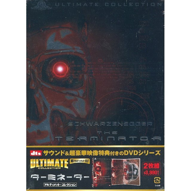 Terminator Ultimate Collection