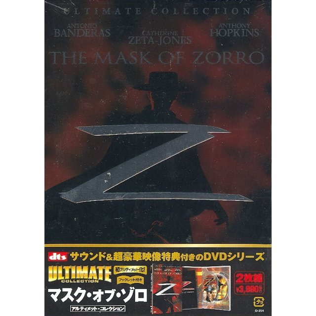 The Mask Of Zorro Ultimate Collection